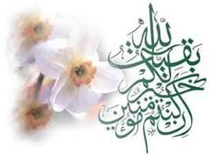 http://azarbayjanoyakhdi.persiangig.com/image/Post02/Imam-Mahdi-ok.jpg